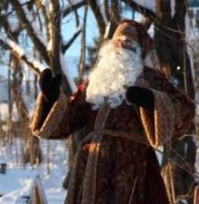 -013-   Père Noël Antique